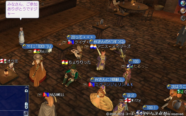 duel-21.jpg