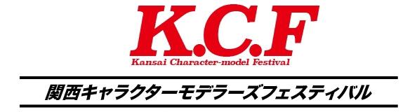 KCFb.jpg