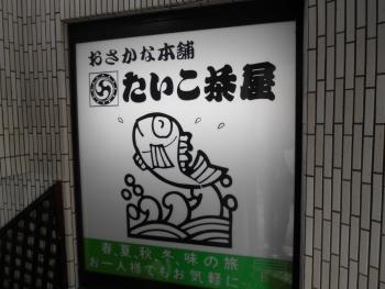 20160427_16439.jpg