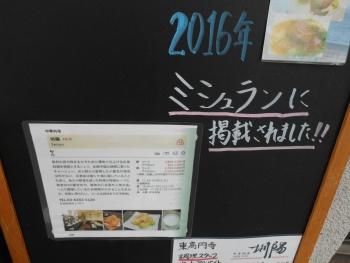20160526_17846.jpg