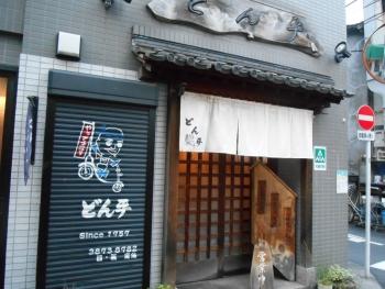 20160701_18939.jpg