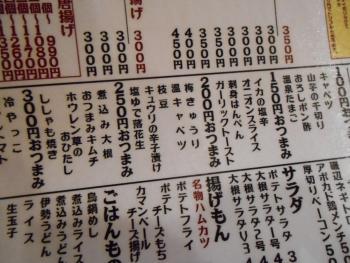 20160721_19309.jpg