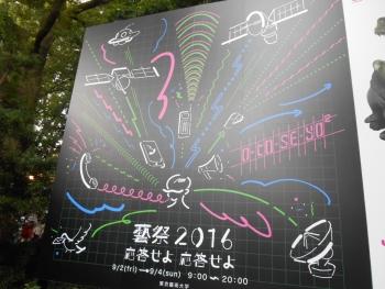 20160902_20884.jpg