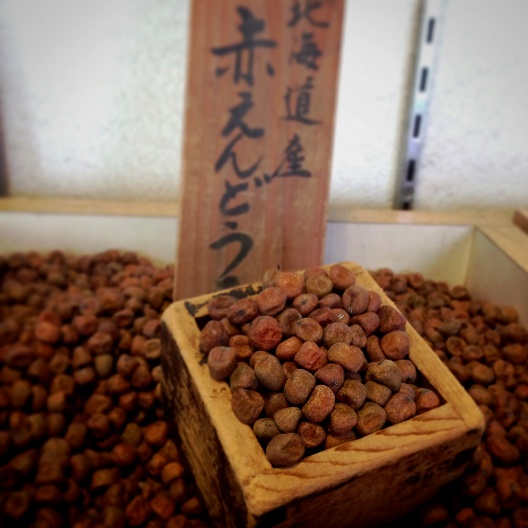 赤えんどう豆