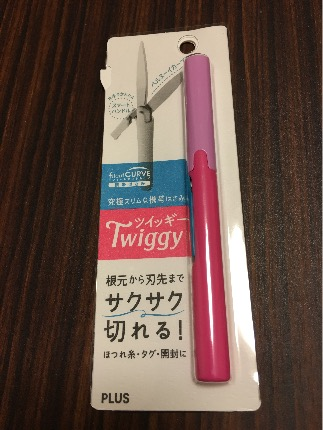 http://blog-imgs-94.fc2.com/k/o/s/kosstyle/IMG_4302.jpg