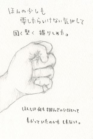 有田優里①