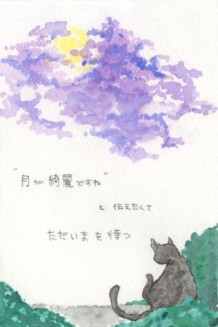 有田優里②