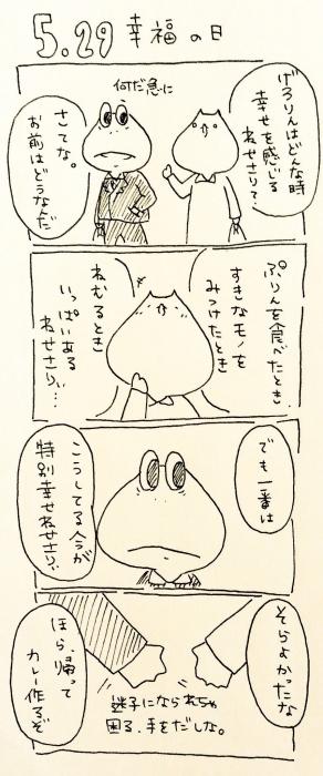 mechifura②