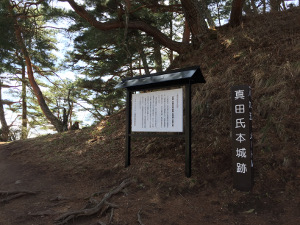 blog_2016_04_06_11.jpg