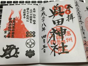 blog_2016_04_06_14.jpg