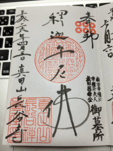 blog_2016_04_06_15.jpg