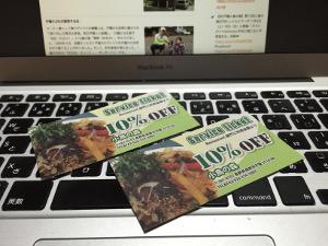 blog_2016_09_16_1.jpg