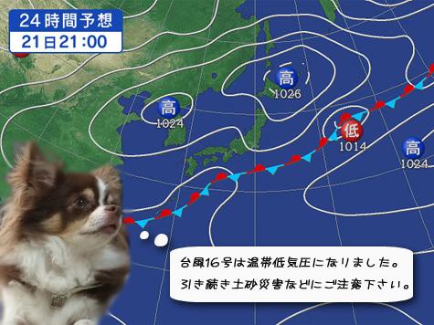 weathermap240921.jpg