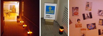 160626喫茶ノスタルジー (1)