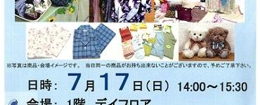 0717お買い物サロン (1)