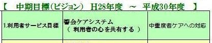 1604ヘルパー (2)