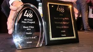 48優勝楯2016