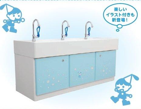 アイカ洗面水色