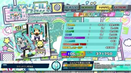160612_1310_MS_HQ_P_S.jpg