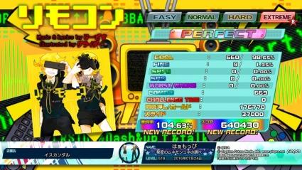 160724_1515_MS_HQ_P_S.jpg