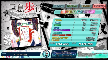 160811_2257_MS_HQ_P_S.jpg