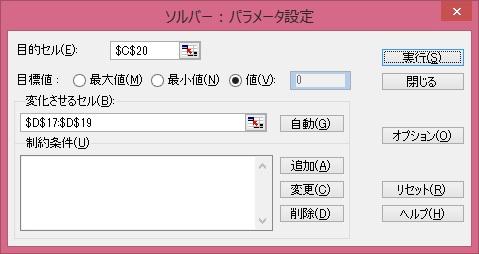 art135_fig2.jpg