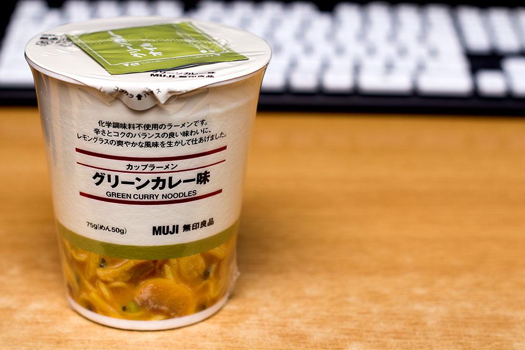 グリーンカレー ¥350