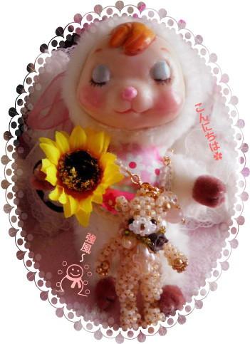 花ブ20160411-1