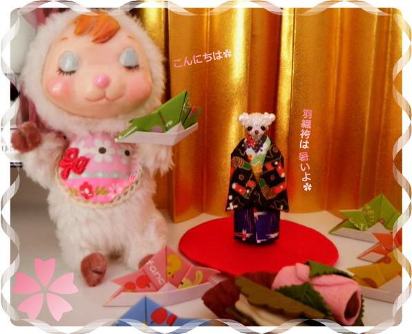 花ブ20160506-1
