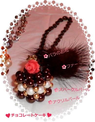 花ブ20160830-2