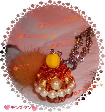 花ブ20160831-2