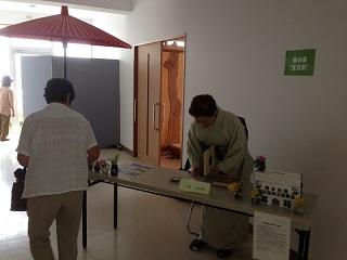 瑞泉郷まつり 2016 入り口2