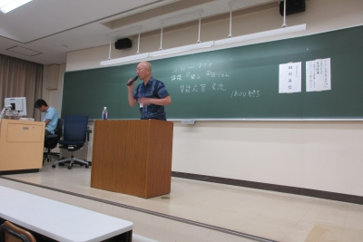 講義中の田川英信さん