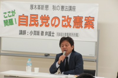 小賀坂徹弁護士