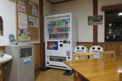 清川の自販機