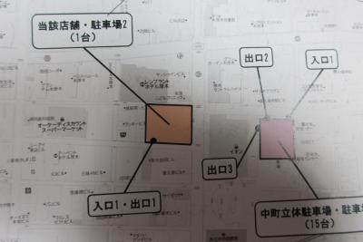 アミュー駐車場位置図