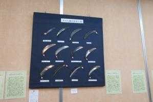郷土資料館展示の鎌