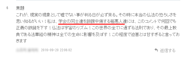 他 コメント