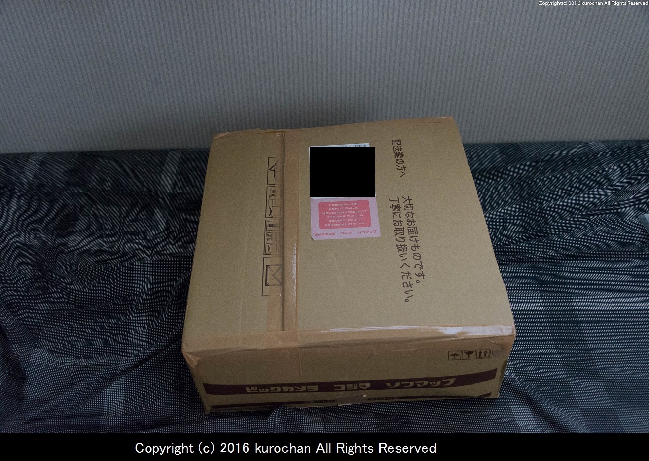 BSF_0569-2.jpg