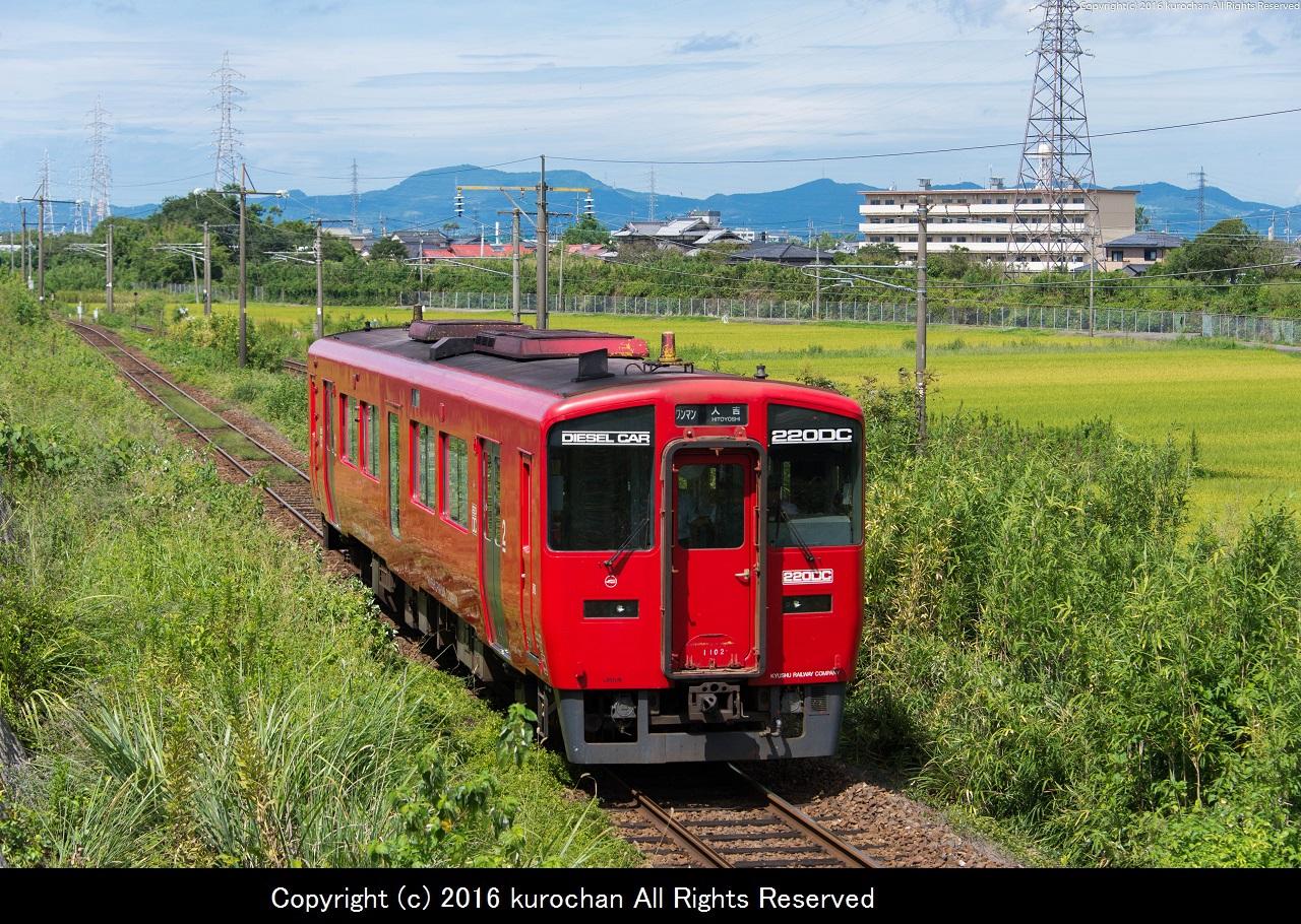 BSF_1078-2.jpg