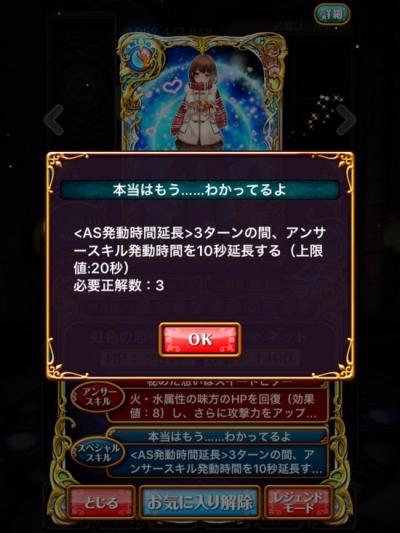 730ec042-s.jpg