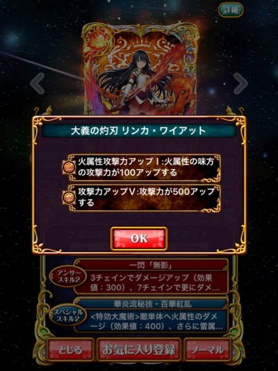 CrWE-y5UMAIhrI7.jpg