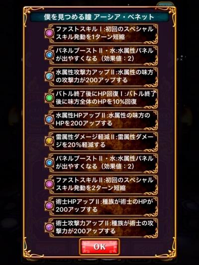 CrWEHQ9VMAA_LDK.jpg