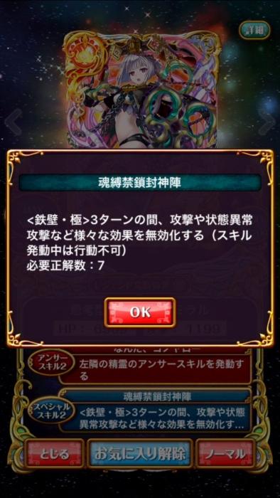 Ctl-Fc7VYAEHd0b.jpg