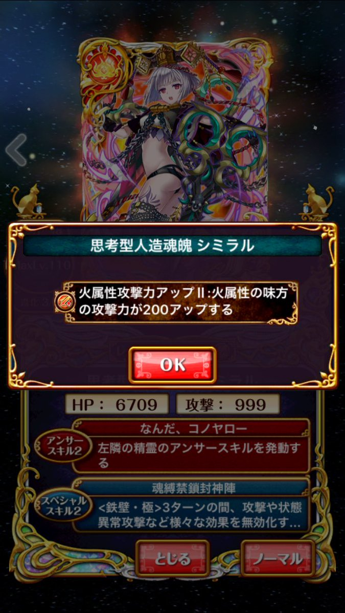 Ctl-Fc9VMAAyglp.jpg
