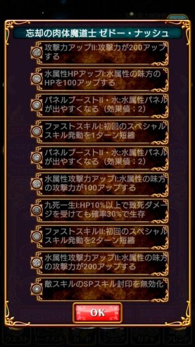 Cu95k3fVUAAaE-p.jpg
