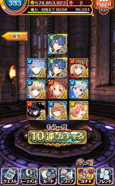 KBqCF2I.jpg