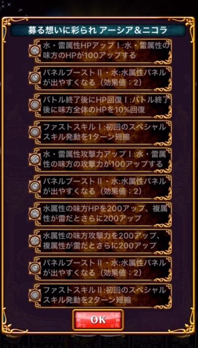 aniko2.jpg