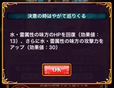 aniko3.jpg