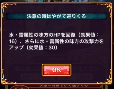 aniko4.jpg